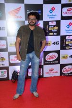 Akkineni Nagarjuna at Mirchi Music Awards 2016 on 27th July 2016 (29)_5799941aa6117.JPG