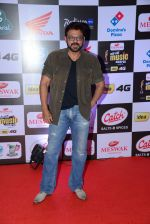 Akkineni Nagarjuna at Mirchi Music Awards 2016 on 27th July 2016 (31)_5799941dab87a.JPG