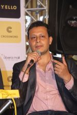 Ashutosh Gowariker, Kay Kay Menon at Raj Supe book launch in Mumbai on 27th July 2016 (9)_579997484429e.JPG