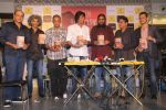 Ashutosh Gowariker, Kay Kay Menon, Makarand Deshpande at Raj Supe book launch in Mumbai on 27th July 2016 (20)_579997c83a950.JPG