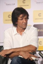 Kay Kay Menon at Raj Supe book launch in Mumbai on 27th July 2016 (40)_579997cea2ef8.JPG