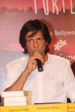 Kay Kay Menon at Raj Supe book launch in Mumbai on 27th July 2016 (36)_579997ca08b9d.JPG