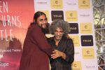 Makarand Deshpande at Raj Supe book launch in Mumbai on 27th July 2016 (7)_5799977883f5b.JPG