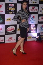 Mannara at Mirchi Music Awards 2016 on 27th July 2016 (335)_57999564f20eb.JPG