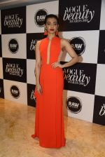 Radhika Apte at Vogue Beauty Awards 2016 on 27th July 2016 (220)_5799a69c9a483.JPG