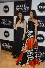 Shibani Dandekar, Monica Dogra at Vogue Beauty Awards 2016 on 27th July 2016 (20)_57998a26b5da5.JPG
