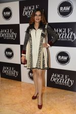 Sona Mohapatra at Vogue Beauty Awards 2016 on 27th July 2016 (47)_579989301313c.JPG