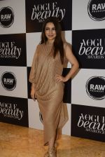 Tisca Chopra at Vogue Beauty Awards 2016 on 27th July 2016 (45)_57998a4bbf079.JPG