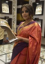 Vidya Balan at Gurgaon event on 27th July 2016 (4)_5799967f9cad7.jpg