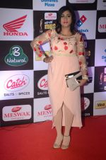 at Mirchi Music Awards 2016 on 27th July 2016 (174)_5799955f66b4d.JPG