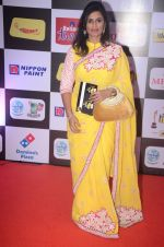 at Mirchi Music Awards 2016 on 27th July 2016 (205)_579995b1ed2ea.JPG
