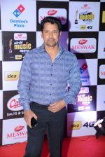 at Mirchi Music Awards 2016 on 27th July 2016 (78)_579994f2426f2.JPG