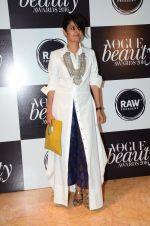 at Vogue Beauty Awards 2016 on 27th July 2016 (13)_5799a58b9ff6e.JPG