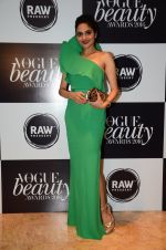 at Vogue Beauty Awards 2016 on 27th July 2016 (4)_5799a5816a0e7.JPG