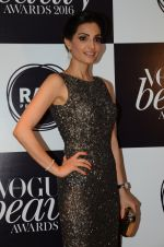at Vogue Beauty Awards 2016 on 27th July 2016 (8)_5799a58596b13.JPG