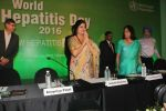 Amitabh Bachchan at World Hepatitis day event in Mumbai on 28th July 2016 (39)_579afa848154e.JPG
