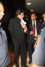 Amitabh Bachchan at World Hepatitis day event in Mumbai on 28th July 2016