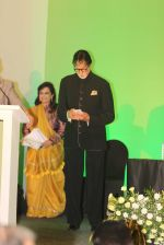 Amitabh Bachchan at World Hepatitis day event in Mumbai on 28th July 2016 (55)_579afa909df37.JPG