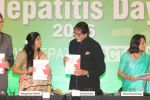 Amitabh Bachchan at World Hepatitis day event in Mumbai on 28th July 2016 (70)_579afa9e42ff0.JPG