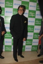 Amitabh Bachchan at World Hepatitis day event in Mumbai on 28th July 2016 (8)_579afa69c25cd.JPG