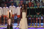 Chitrangada Singh sings National Anthem at Star Sports Pro Kabaddi semi finals in Hyderabad on 29th July 2016