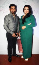 Dinesh Lal Yadav with wife at the red carpet of the post wedding celebrations of Sambhavna & Avinash at Bora Bora_579b851deaa28.jpg