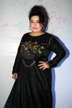 Dolly Bindra at the red carpet of the post wedding celebrations of Sambhavna & Avinash at Bora Bora_579b852a51906.jpg