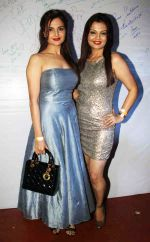 Monica Bedi & Deepshika Nagpal at the red carpet of the post wedding celebrations of Sambhavna & Avinash at Bora Bora_579b85033554b.jpg