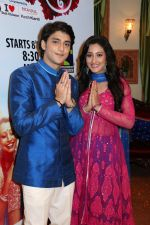 Kinshuk Vaidya and Shivya Pathania play leads in Ek Rishta Saajhedari Ka_579c86435713f.jpg