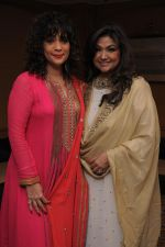 Penaz masani and Mitali singh at Ghazal Festival in Mumbai on 30th July 2016