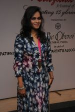 Pooja Gaitonde at Ghazal Festival in Mumbai on 30th July 2016_579cbee345c06.jpg