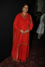 Rekha Bharadwaj at Ghazal Festival in Mumbai on 30th July 2016 (1)_579cbf300b48d.JPG
