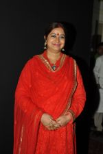 Rekha Bharadwaj at Ghazal Festival in Mumbai on 30th July 2016