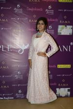 Model walks for designer Dimple Raghani on 30th July 2016(90)_579da54b7df77.JPG