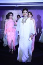 Model walks for designer Dimple Raghani on 30th July 2016(95)_579da5595fa71.JPG