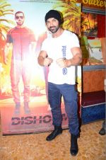 John Abraham at Gaiety on 31st July 2016 (12)_579eea67e2f0c.JPG