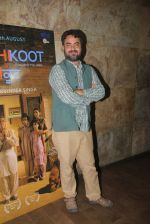 Gurvinder Singh at Chauthi Koot film screening on 1st Aug 2016 (72)_57a0253c3c335.JPG