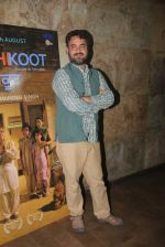 Gurvinder Singh at Chauthi Koot film screening on 1st Aug 2016 (73)_57a0253d64008.JPG