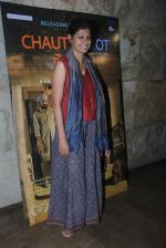 Nandita Das at Chauthi Koot film screening on 1st Aug 2016 (5)_57a0255a0e158.JPG