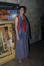 Nandita Das at Chauthi Koot film screening on 1st Aug 2016
