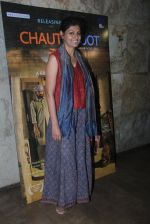 Nandita Das at Chauthi Koot film screening on 1st Aug 2016 (8)_57a0255dc380d.JPG