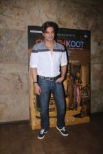 Rahul Bhat at Chauthi Koot film screening on 1st Aug 2016 (58)_57a0256f55d86.JPG