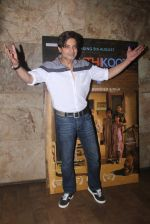 Rahul Bhat at Chauthi Koot film screening on 1st Aug 2016 (61)_57a02572bf44e.JPG