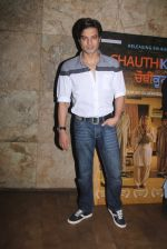 Rahul Bhat at Chauthi Koot film screening on 1st Aug 2016 (63)_57a0257498eec.JPG