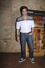 Rahul Bhat at Chauthi Koot film screening on 1st Aug 2016 (64)_57a0257585f52.JPG