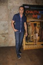 Rahul Bose at Chauthi Koot film screening on 1st Aug 2016