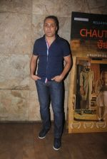 Rahul Bose at Chauthi Koot film screening on 1st Aug 2016 (45)_57a025af8ce3a.JPG
