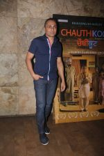 Rahul Bose at Chauthi Koot film screening on 1st Aug 2016 (48)_57a025b31cd5a.JPG