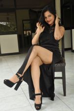 Revathi Chowdary Photoshoot (33)_57a020206623d.JPG