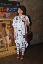 Shweta Tripathi at Chauthi Koot film screening on 1st Aug 2016
